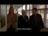 Следствие по телу | Body of proof | 3 сезон | 7 серия |